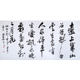 【已售】中国书法家协会会员王守义作品《山行》