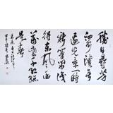 【已售】中国书法家协会会员王守义作品《春日》
