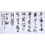 中国书法家协会会员王守义作品《枫桥夜泊》