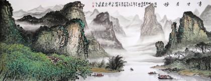 民盟美协理事黄奇松小六尺《秀才看榜》