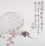民盟美协理事黄奇松先生四尺斗方《樱桃》