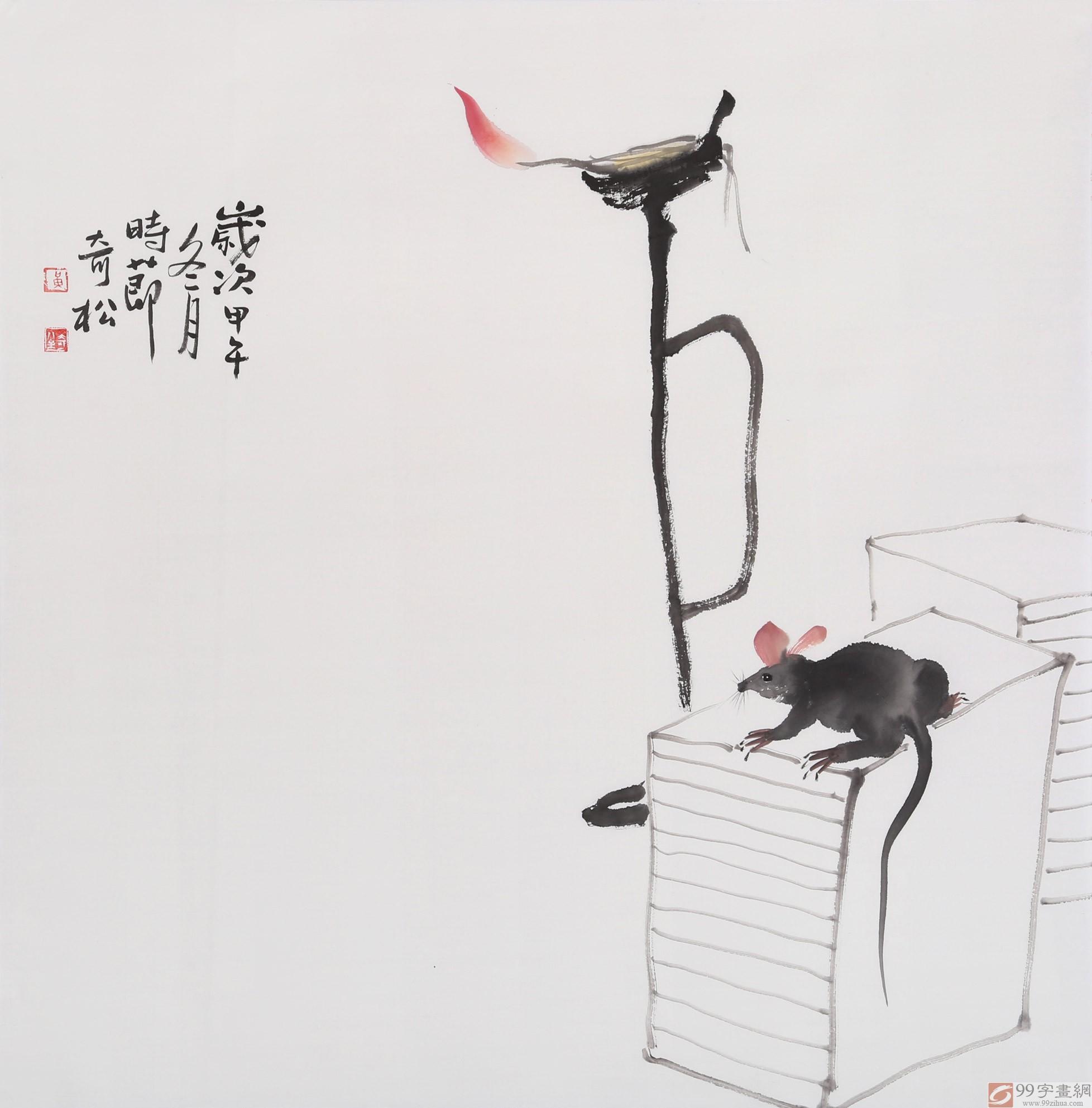 民盟美协理事黄奇松先生四尺斗方 老鼠偷灯油 动物画 高清图片