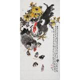 【已售】曲逸之  四尺国画《雄鸡图》 中国美术学院著名花鸟画家