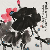 曲逸之  四尺斗方《墨荷》 中国美术学院著名花鸟画家