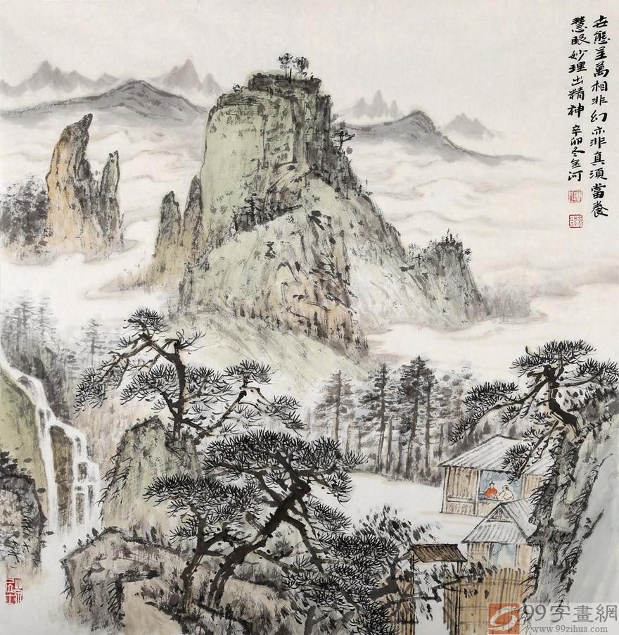 国画系山水专业,现为中国国家画院林容生工作室画家.中国工