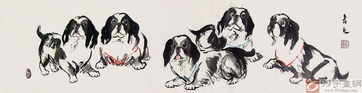 儿童房挂画 国画狗狗 - 动物画 - 99字画网