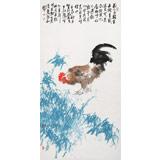 【已售】王向阳四尺雄鸡图《惠风和畅》