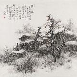 名家赵金鸰太行雪村系列四尺斗方《老宅》(询价)