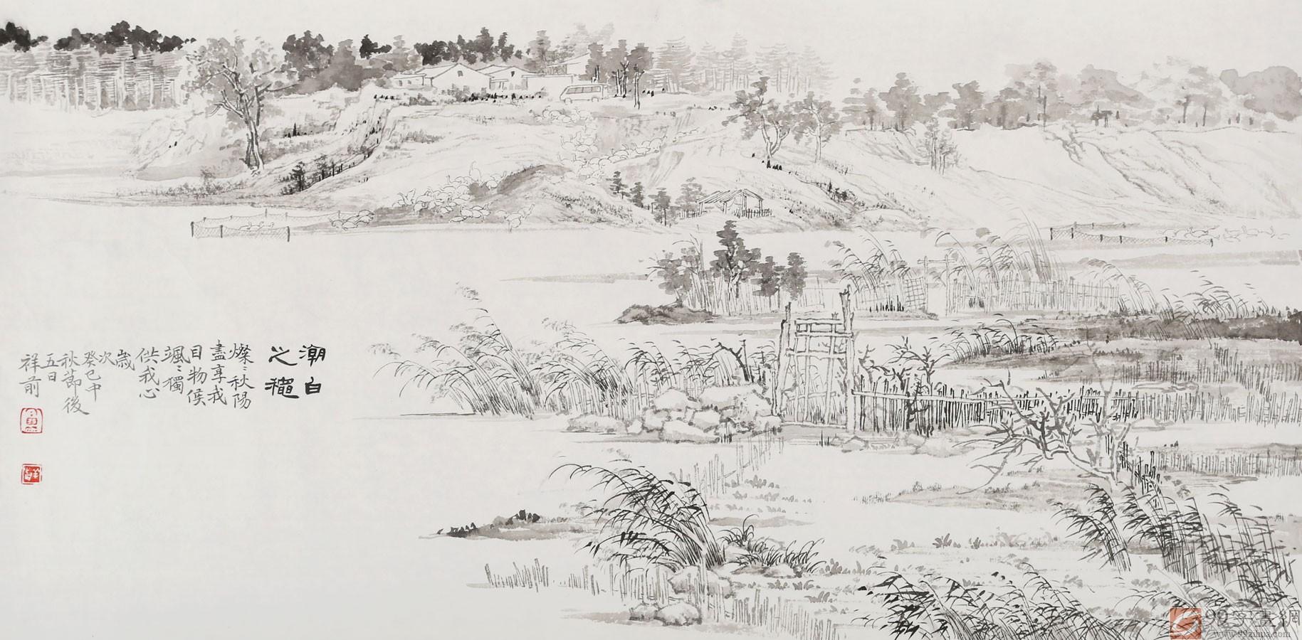 名家孔祥前写意山水画《潮白之秋》 - 工笔山水画
