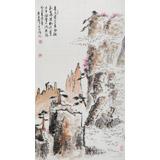 【已售】李明成三尺写意最新博彩大全《暮色苍茫看劲松》