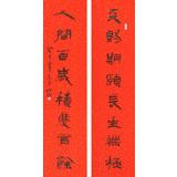 【已售】中国书协会员刘山红 四尺对开对联