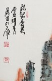 李明成三尺写意最新博彩大全《林壑憂美》