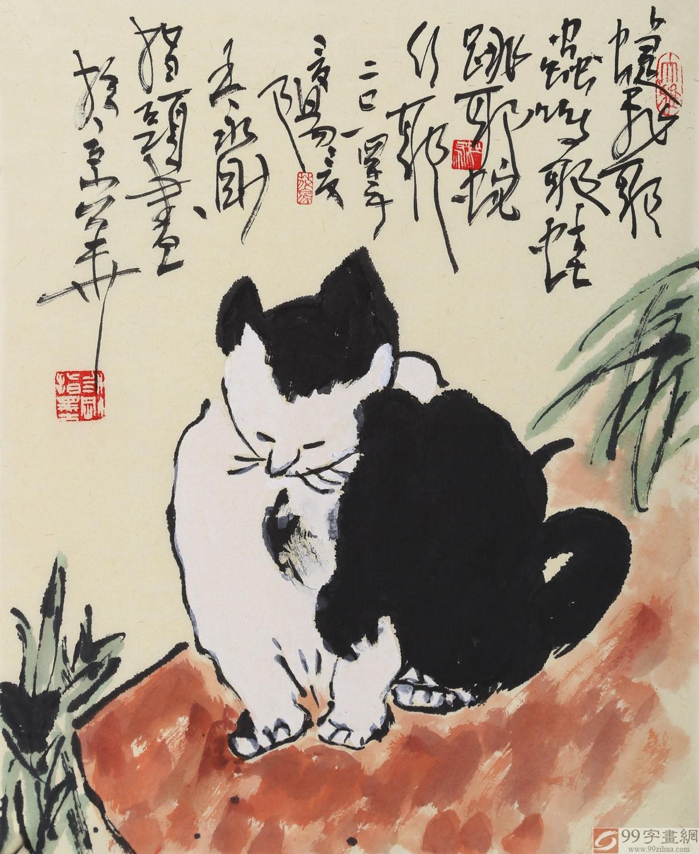画 闲情记趣 动物画国画猫 国画猫