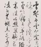 中国书协会员刘山红 四尺《雪压冬云白絮飞》