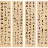 【已售】苏体书法名家裴小波四条屏《黄庭坚词》
