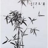 【已售】张春奇四尺斗方《节节高升》徐悲鸿纪念馆艺术中心理事