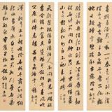 【已售】裴小波 四条屏《秦观词》 苏体书法名家