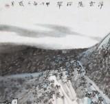 【已售】吉林著名最新博彩大全家 张勇 四尺《浮云隐深翠》