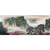 【已售】中国书画家协会理事李碧峰 大丈二19461188伟德《春晖图》