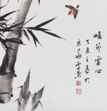 安徽美协何华贤 四尺斗方 竹子画《峻节虚心》