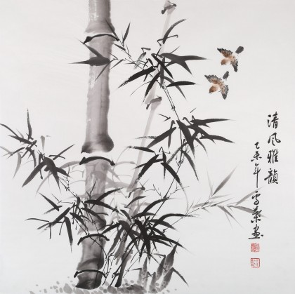 安徽美协何华贤 四尺斗方 竹子画《清风雅韵》