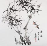 安徽美协何华贤 四尺斗方 竹子画《清韵》