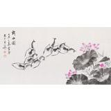 【已售】安徽美协何华贤 三尺《戏水图》