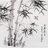 【已售】安徽美协何华贤 四尺斗方 竹子画《平安长春》