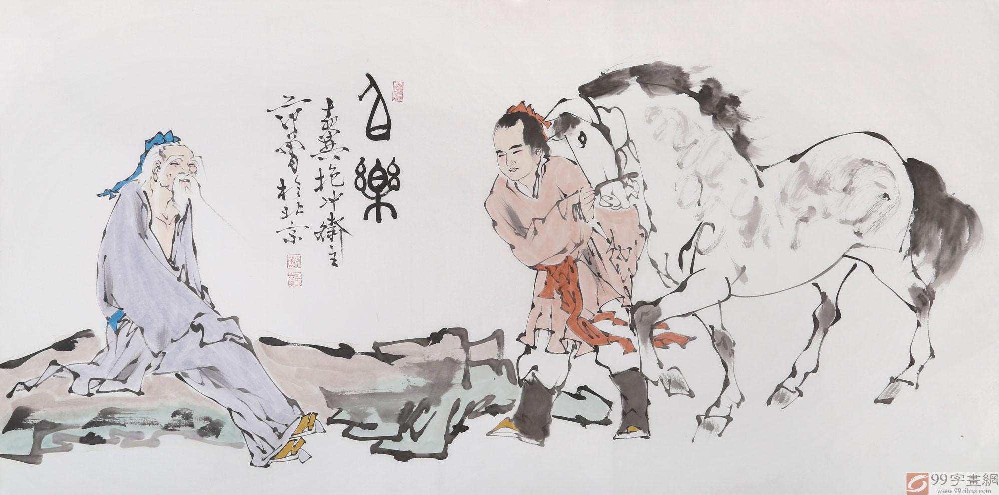 范曾,字十翼;别署抱冲斋主;中国当代著名学者图片