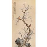 【已售】中国老子书画院副院长 朱祖义四尺《亭亭玉梅》