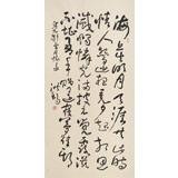 中国书画家协会副主席王洪锡 四尺《望月怀远》