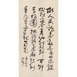 原中国书画家协会副主席王洪锡 四尺《过故人庄》(询价)