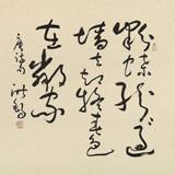 中国书画家协会副主席王洪锡 四尺斗方《却疑春色在邻家》