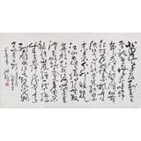 【已售】中国书画家协会副主席王洪锡 六尺《沁园春 雪》(询价)