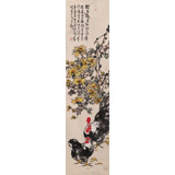 曲逸之 四尺对开《相伴》 河南省著名花鸟画家