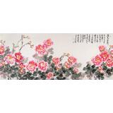 【已售】著名花鸟画家曲逸之小八尺《洛阳春日最繁华》