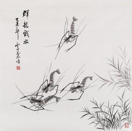 【已售】安徽美协何华贤四尺斗方《群龙戏水》