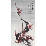 安徽美协何华贤 三尺梅花画《和月香》