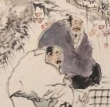南海禅寺 妙林居士 四尺斗方《天下棋手出少年》