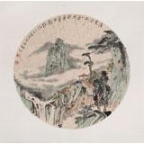 胡书文 扇面《秋色云中数点山》中国书画院创作院副院长