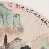 胡书文 扇面《溪山雨霄图》中国书画院创作院副院长