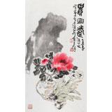 曲逸之 四尺三开《贵且寿》 河南省著名花鸟画家