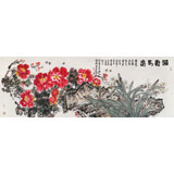 【已售】著名花鸟画家曲逸之小八尺《福寿长春》