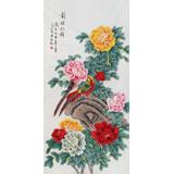 【已售】北京美协凌雪四尺《前程似锦》