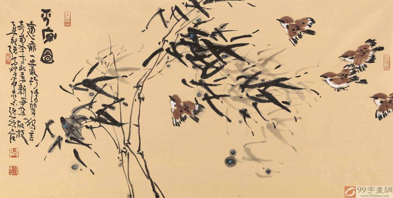 【已售】河南著名画家曲逸之三尺《平安图》图片