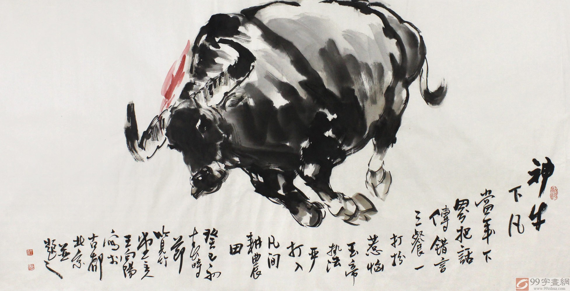 国画水墨写意动物 风水神牛