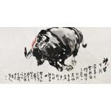 王向阳 四尺《神牛》中国美术家协会会员(询价)