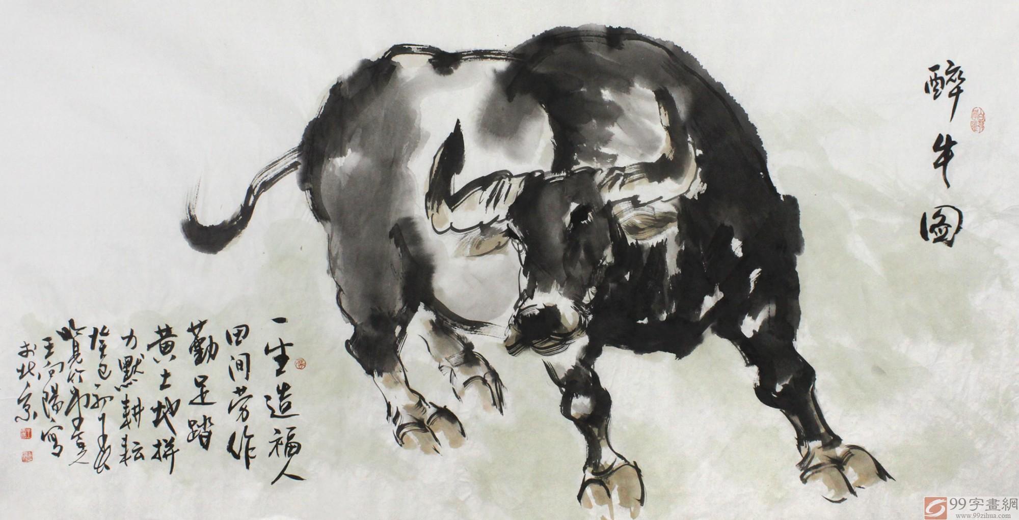 国画动物 一生造福人田间 - 国画牛 - 99字画网
