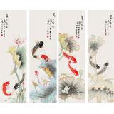 北京美协凌雪四条屏花鸟画《年年有余》