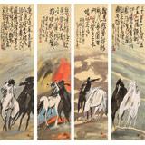 国家一级美术师王永刚 四条屏《汉唐风韵》(询价)
